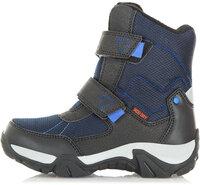 1d4fc898 Купить обувь Outventure цена на обувь ⚡ в интернет-магазинах ...
