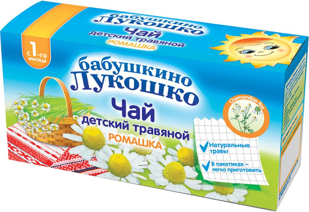6207ec9423ed Чай Бабушкино Лукошко Ромашка, c 1 месяца купить в городе Саранск по ...
