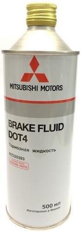 Тормозная жидкость MITSUBISHI Brake Fluid DOT4 0,5л