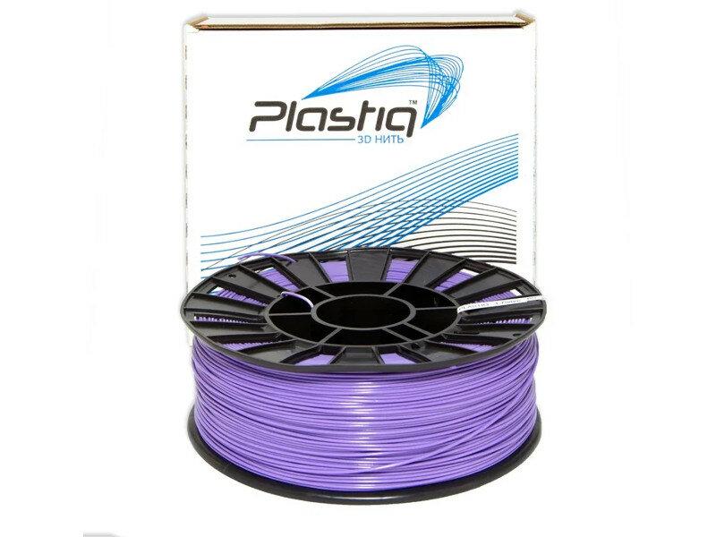 Аксессуар Plastiq PLA-пластик 1.75mm 900гр Violet