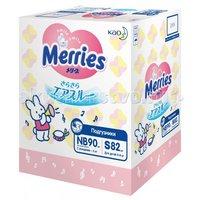 Merries Подгузники для детей Набор на рождение NB (до 5 кг) 90 шт. и S (4-8 кг) 82 шт.