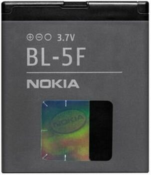 Аккумулятор BL-5F для Nokia 6210 Navigator/6260 Slide/6290/6710 Navigator/C5-01/E65/N79/N93i/N95/N96/X5-01
