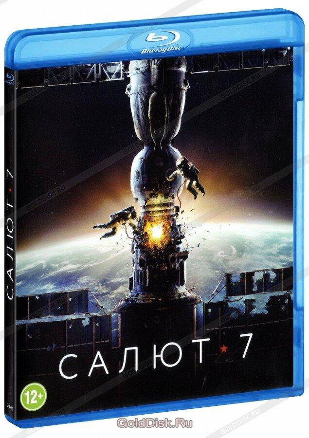 Салют-7 (Blu-Ray)