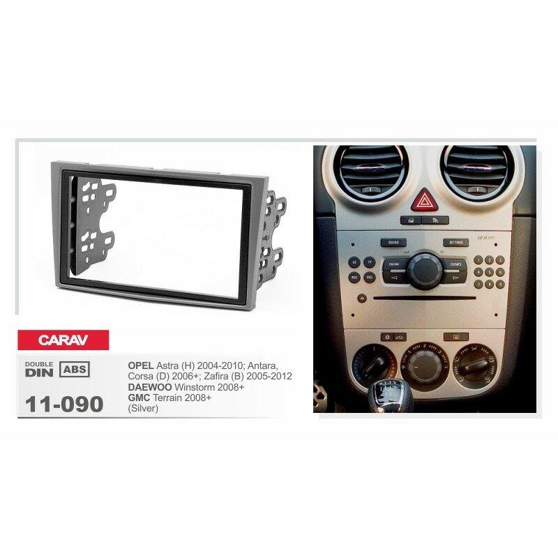 Переходная рамка для установки магнитолы CARAV 11-090 - Opel Astra H, Corsa D, Zafira B переходная рамка 2DIN