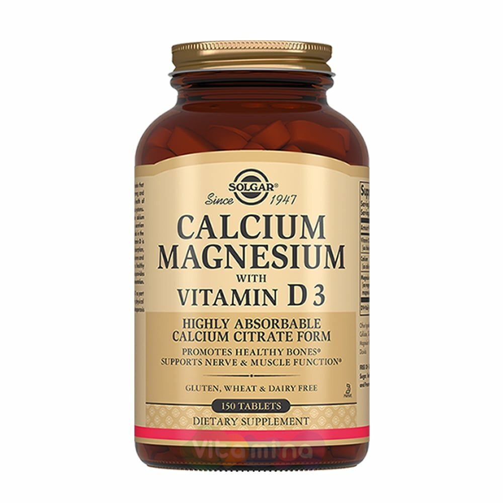 Солгар Кальций-Магний-Витамин D3 (150 табл)