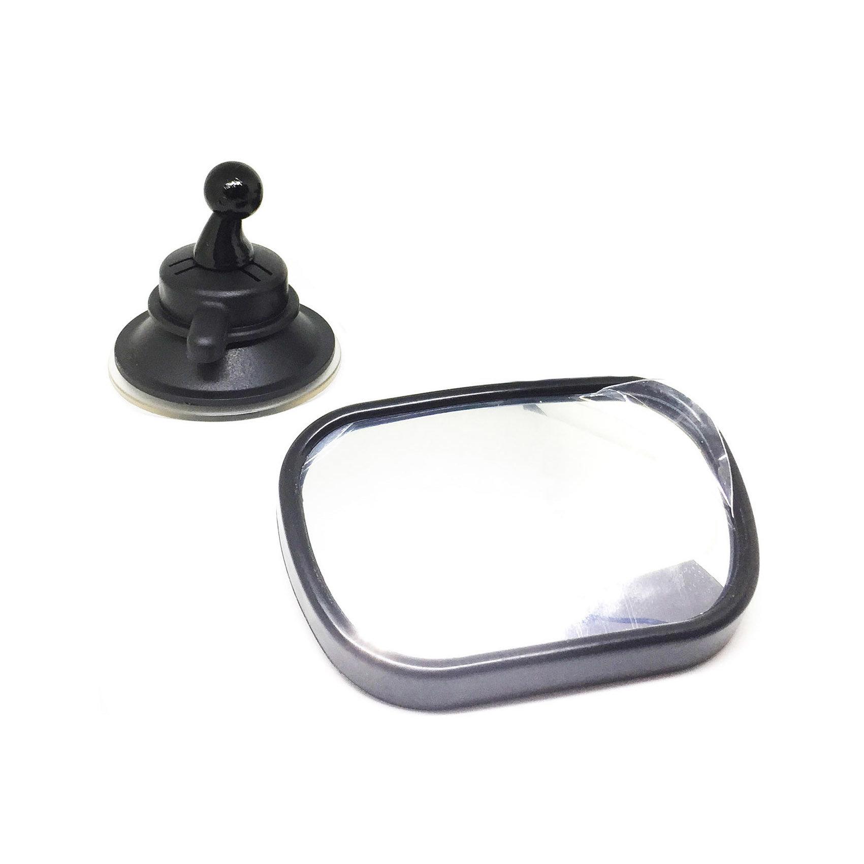 Дополнительное зеркало заднего вида на козырек или лобовое стекло в автомобиль