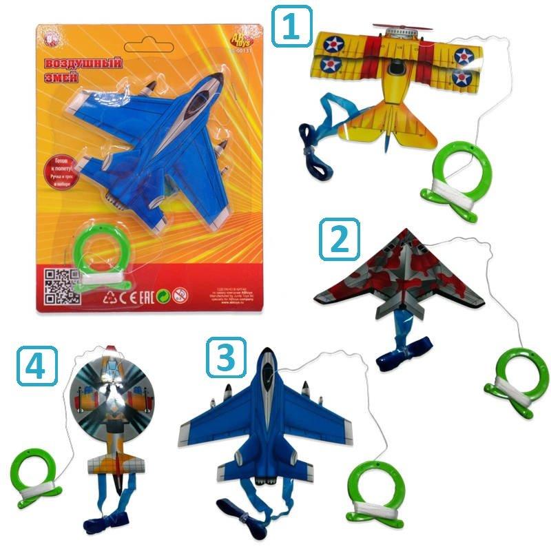 Воздушный змей ABtoys S-00131