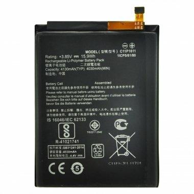 Аккумуляторная батарея для ASUS ZenFone 3 Max ZC520TL C11P1611