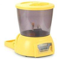 «Feed-Ex PF7 Yellow» - автоматическая кормшука для кошек и собак мелких и средних пород