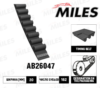 Ремень грм opel 1.6-1.8 02- (162x20) Miles AB26047
