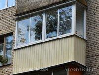 Балкон хрущёвского типа