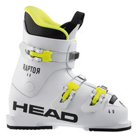 Горнолыжные ботинки Head Raptor 40 размер 21 (2019)