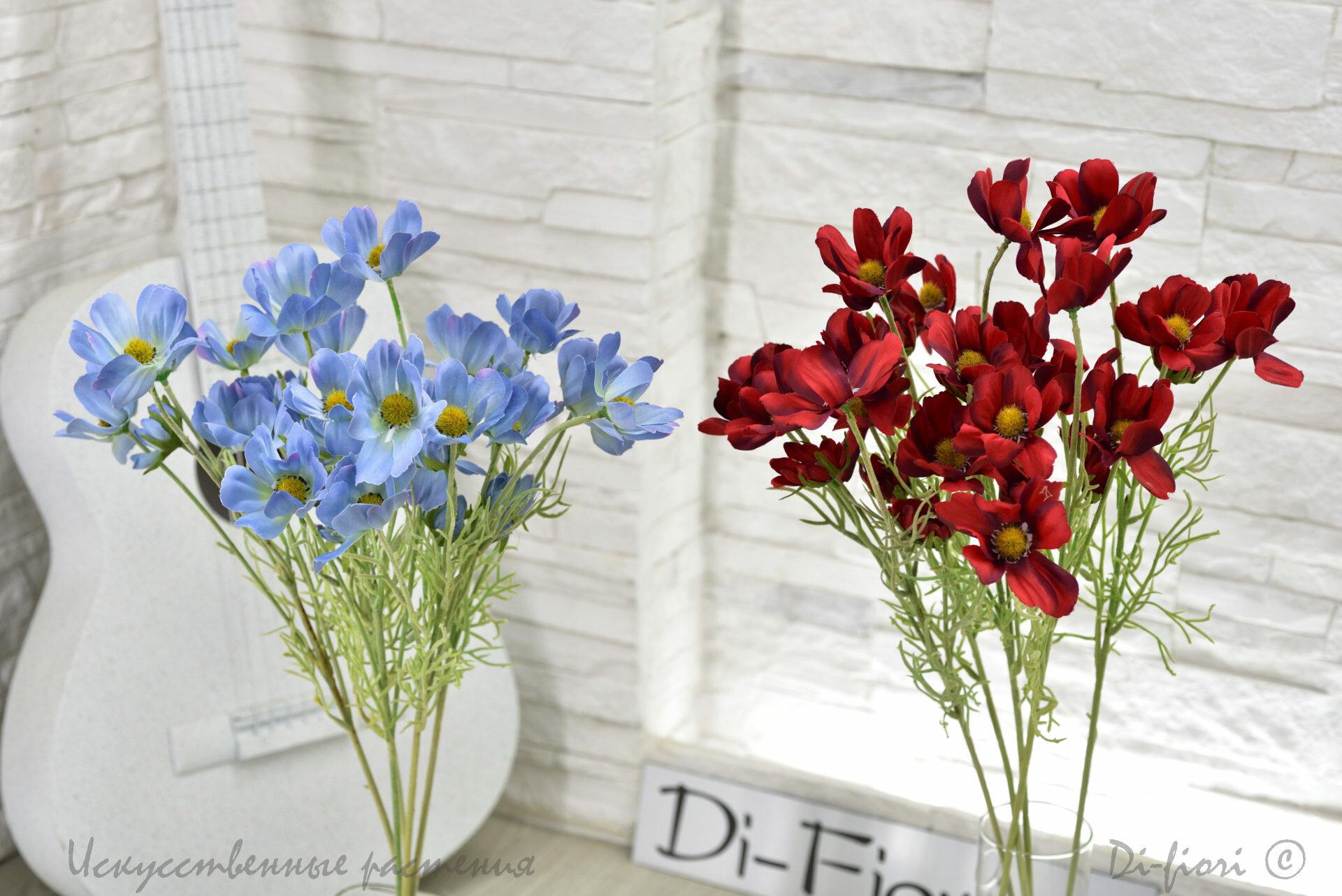Цветок C-Import Космея искусственная ветка красная голубая, цвет голубой, высота 55см, вес нетто 23g.
