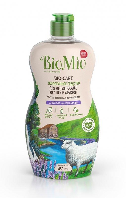 Средство для мытья посуды BIOMIO BIO-CARE концентрат с маслом лаванды 450 мл