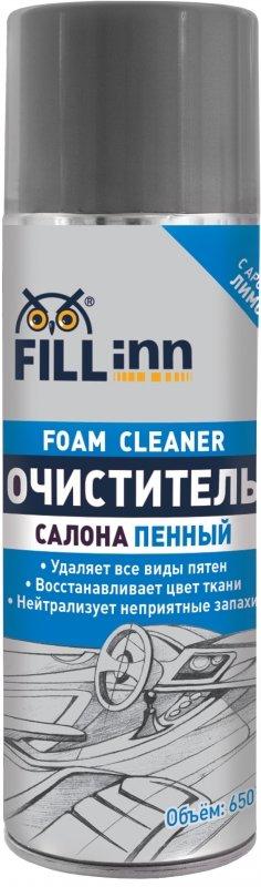 Очиститель салона FILL INN FL052, пенный, 650 мл.