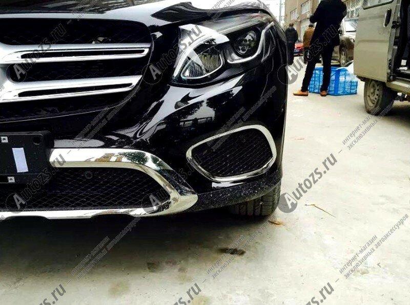 Накладки на ниши передних ПТФ Mercedes-Benz GLC-class X205