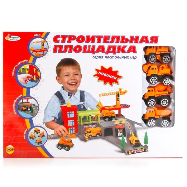 Строительная площадка Играем вместе с 4мя машинами и аксессуарами (B924601-R)
