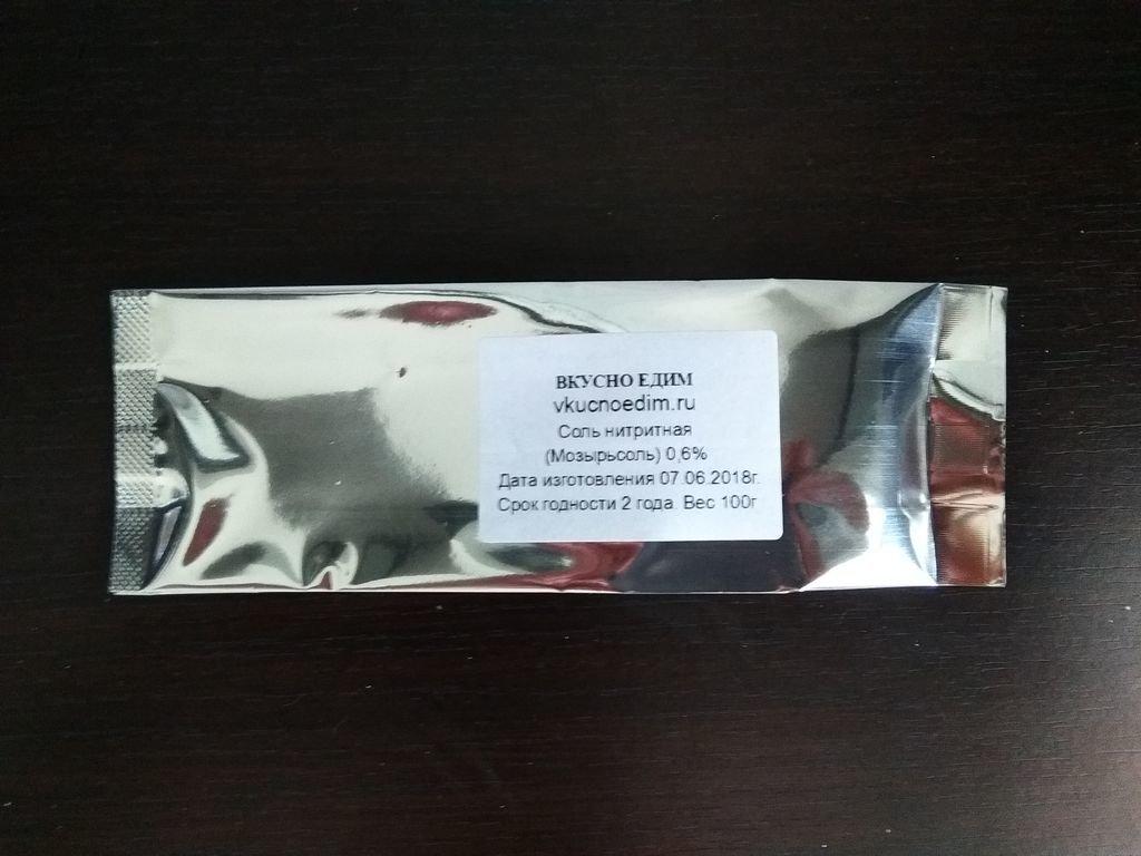 Грибы Стоимость ЮЗАО Курительные смеси онлайн Оренбург