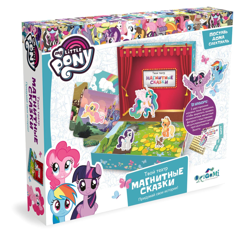 Фигурка Origami My Little Pony Магнитные сказки