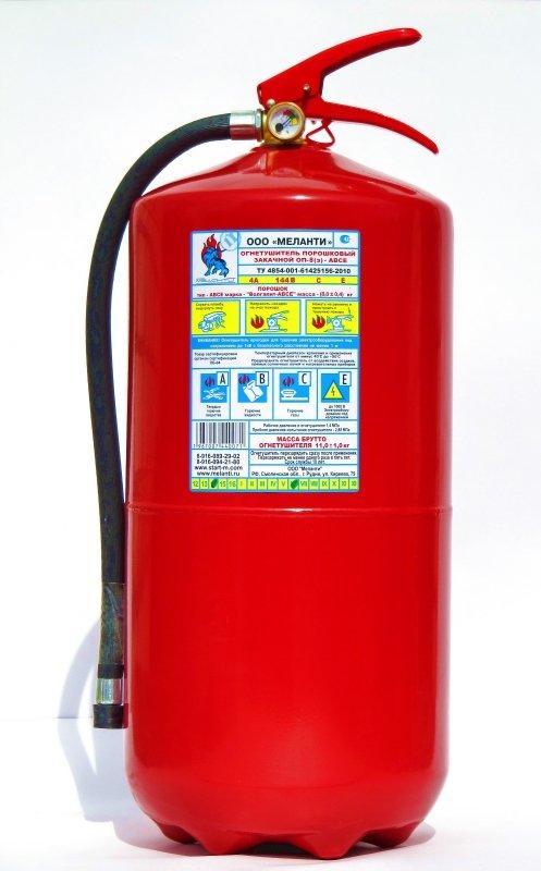 Огнетушитель порошковый Меланти ОП-8 с манометром