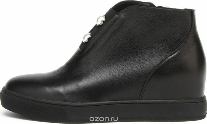 0ad2ce071 Обувь на платформе. Сравните цены и купите по низкой цене в Ижевске