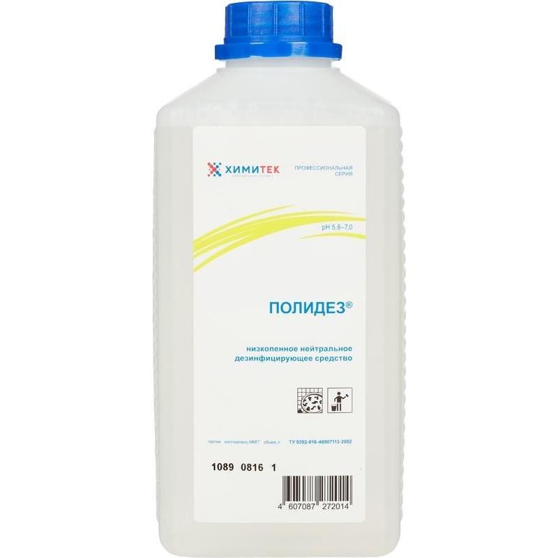Профессиональное дезинфицирующее средство с моющим эффектом Химитек Полидез 1 л (артикул производителя 010105)