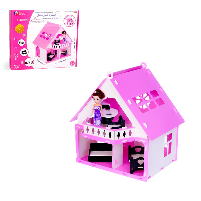 Домик для кукол «Дачный дом Варенька», бело-розовый, с мебелью