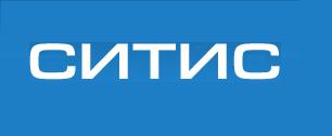 Sitis Ситис Терминал Лицензия на 12 месяцев Т12