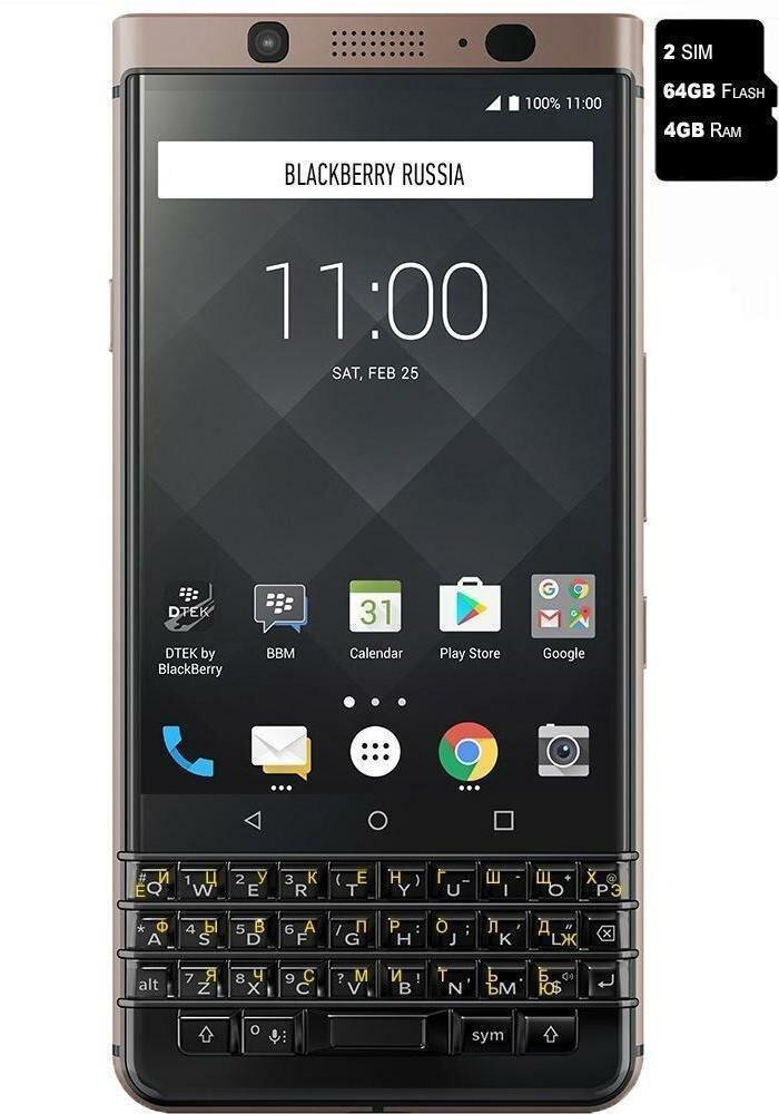 BlackBerry KEYone 64GB 2SIM Bronze Edition бронзовый, BBB100-5