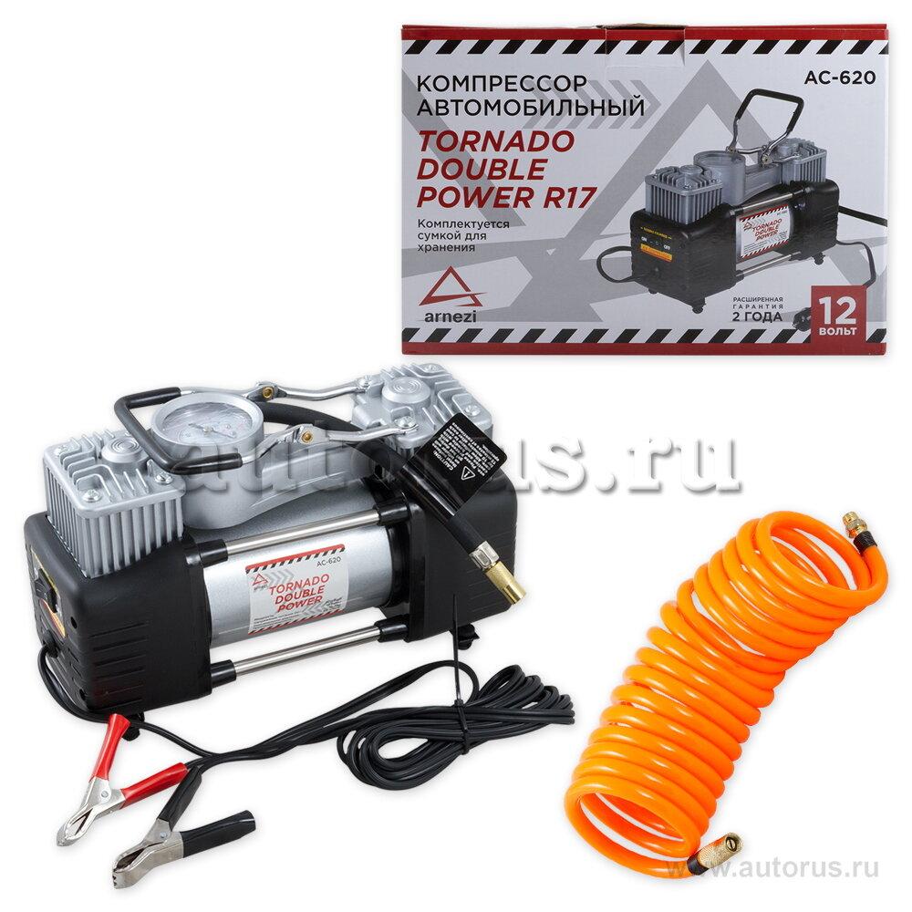 Компрессор двухцилиндровый 10Атм 60л/мин 300Вт 25А 12В ARNEZI TORNADO AC620 DOUBLE POWER