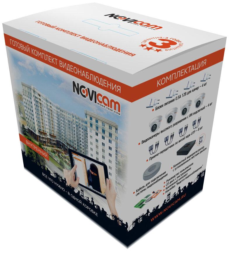 Комплекты видеонаблюдения NOVIcam Комплект видеонаблюдения АК14