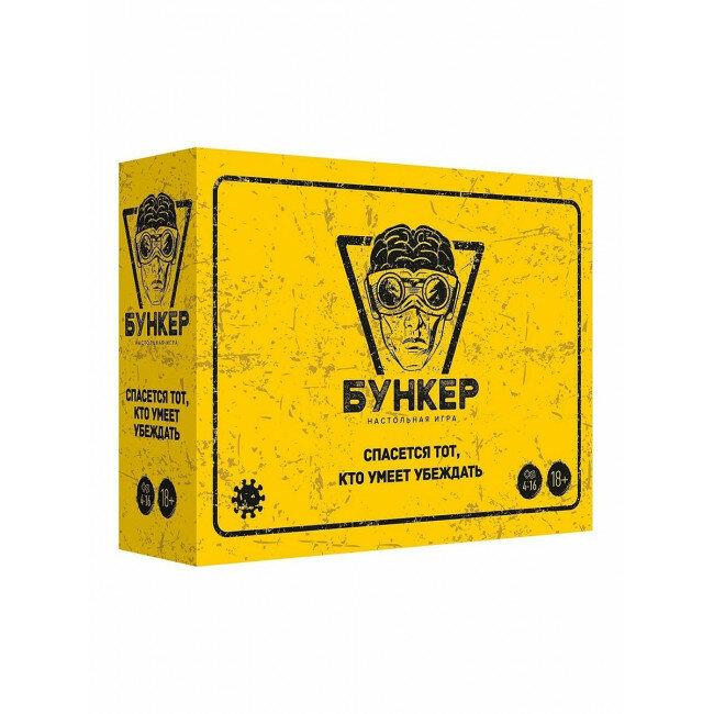Настольная игра Экономикус — купить по выгодной цене на Яндекс.Маркете