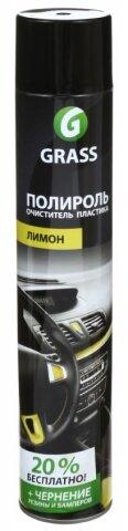 Полироль-очиститель пластика Лимон аэрозоль 750мл GraSS 120107-1