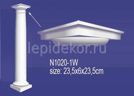 Колонна Perfect Капитель колонны N1020-1W
