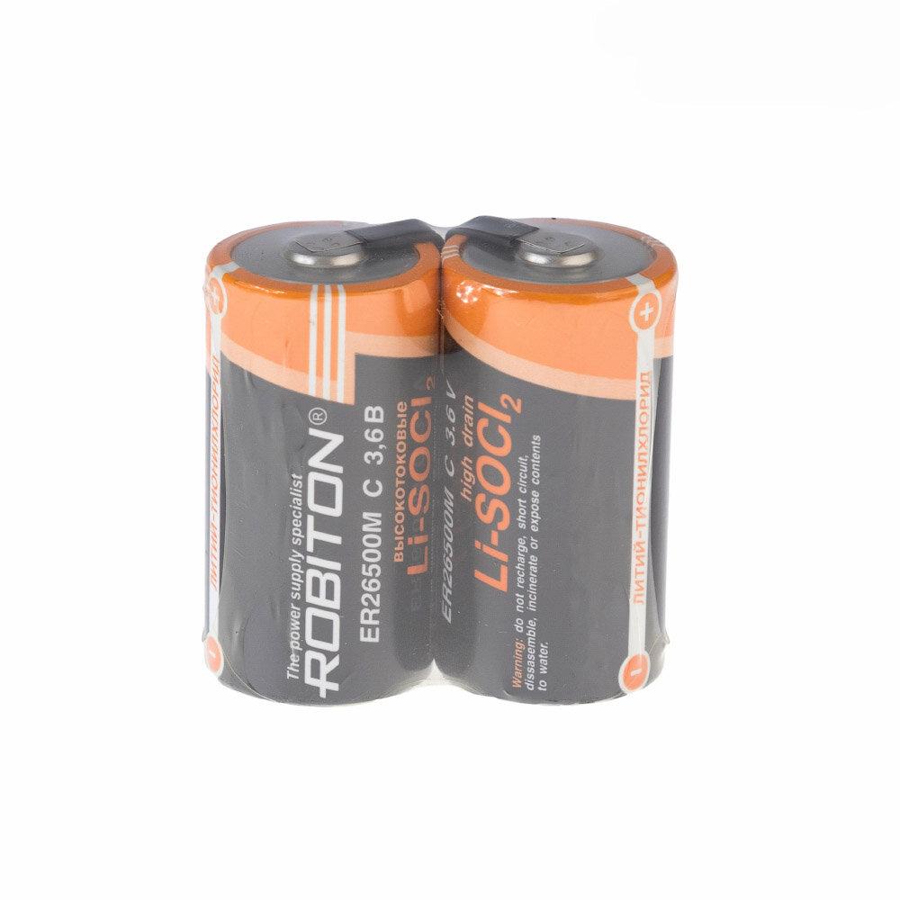 купить батарейки в туле