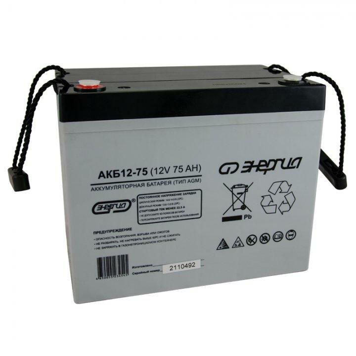 Аккумулятор для ИБП Энергия АКБ 12-75 agm