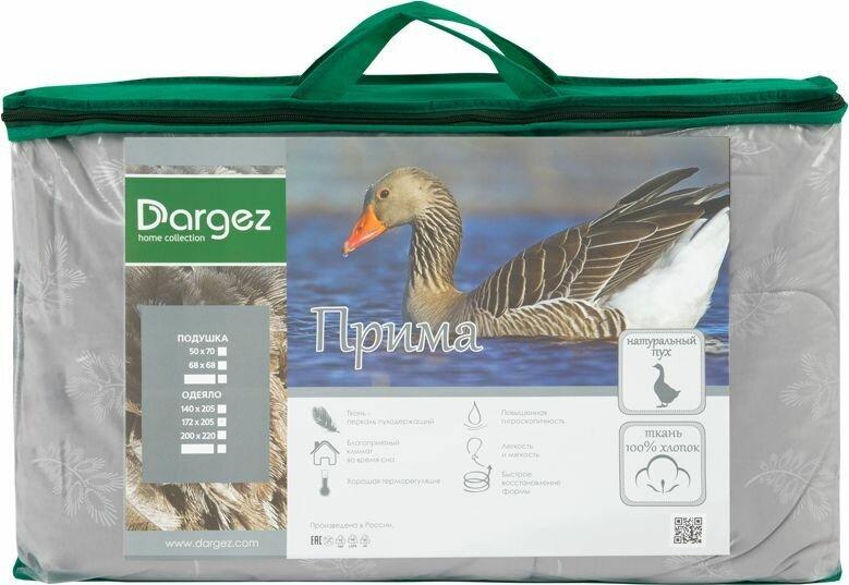 Одеяло Dargez Прима, 20310П, наполнитель пух, светло-серый, 172x205