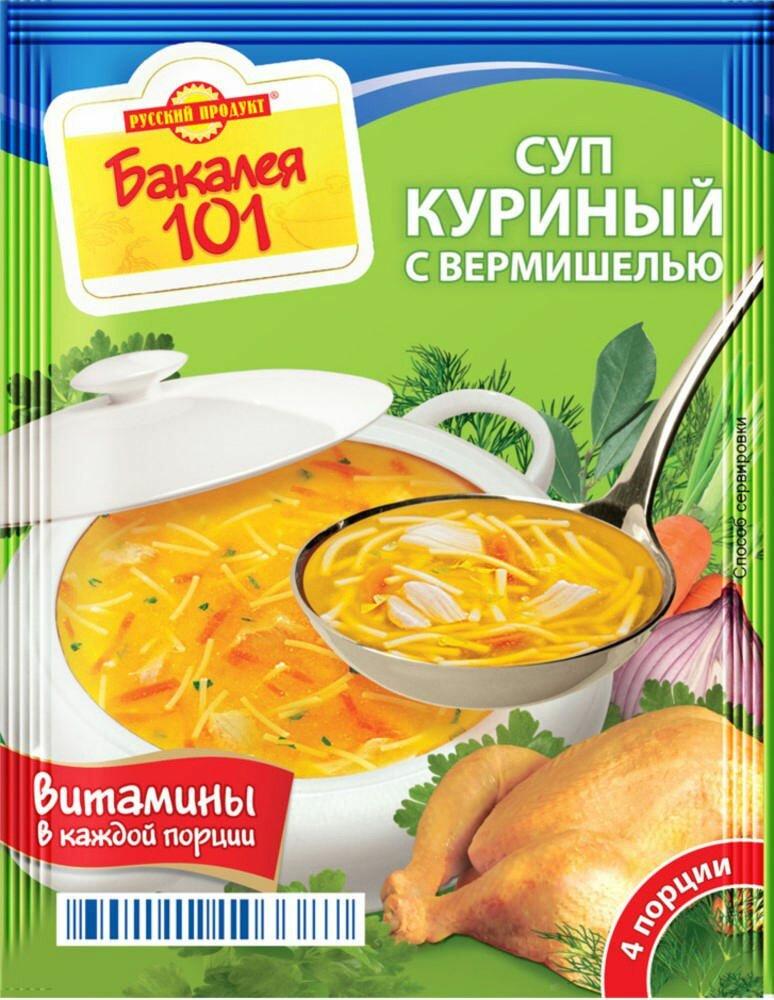 Суп куриный Русский продукт с вермишелью, 60 г