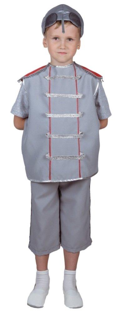 Костюмы Комара для мальчика - купить в Москве по выгодной цене 951436ebd9785