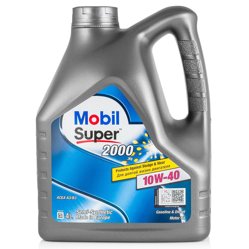 Моторное масло полусинтетическое MOBIL 10w40, 4 л. MOBS-10W40-4L