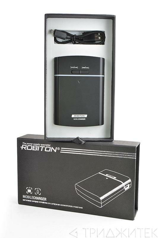 Зарядное устройство для аккумуляторов (элементов питания) ROBITON MobileCharger