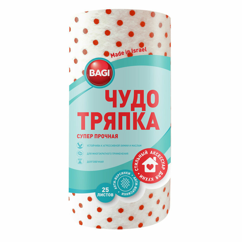 Салфетка хозяйственная Bagi Чудо-тряпка Суперпрочная 20х20 см, 33 листа в рулоне