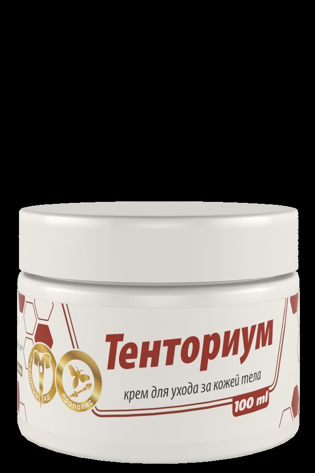 Крем Тенториум — купить по выгодной цене на Яндекс.Маркете