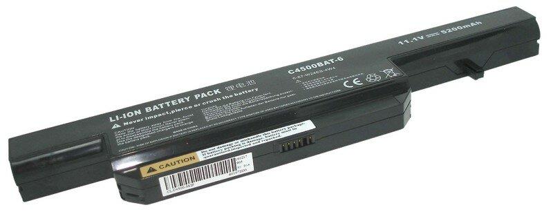 Аккумуляторная батарея для ноутбука DNS Clevo C4500 C4500BAT6 5200mAh OEM