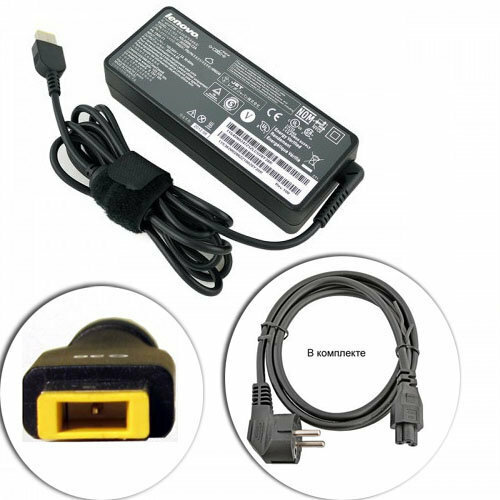 Для Lenovo IdeaPad Z510 / 20287 Зарядное устройство блок питания ноутбука (Зарядка адаптер + кабель\шнур)