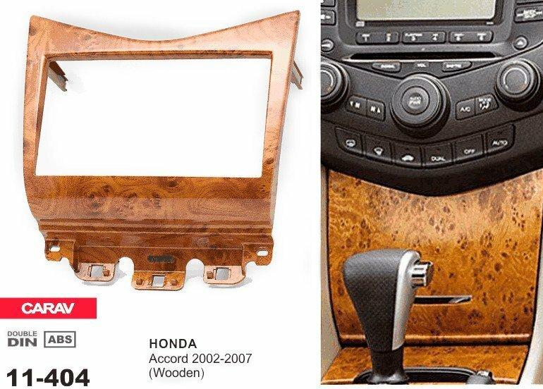 Рамка HONDA Accord 2002-2007 (CARAV 11-404)