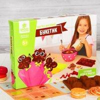 Набор подарочный для создания шоколада Букет из шоколадок