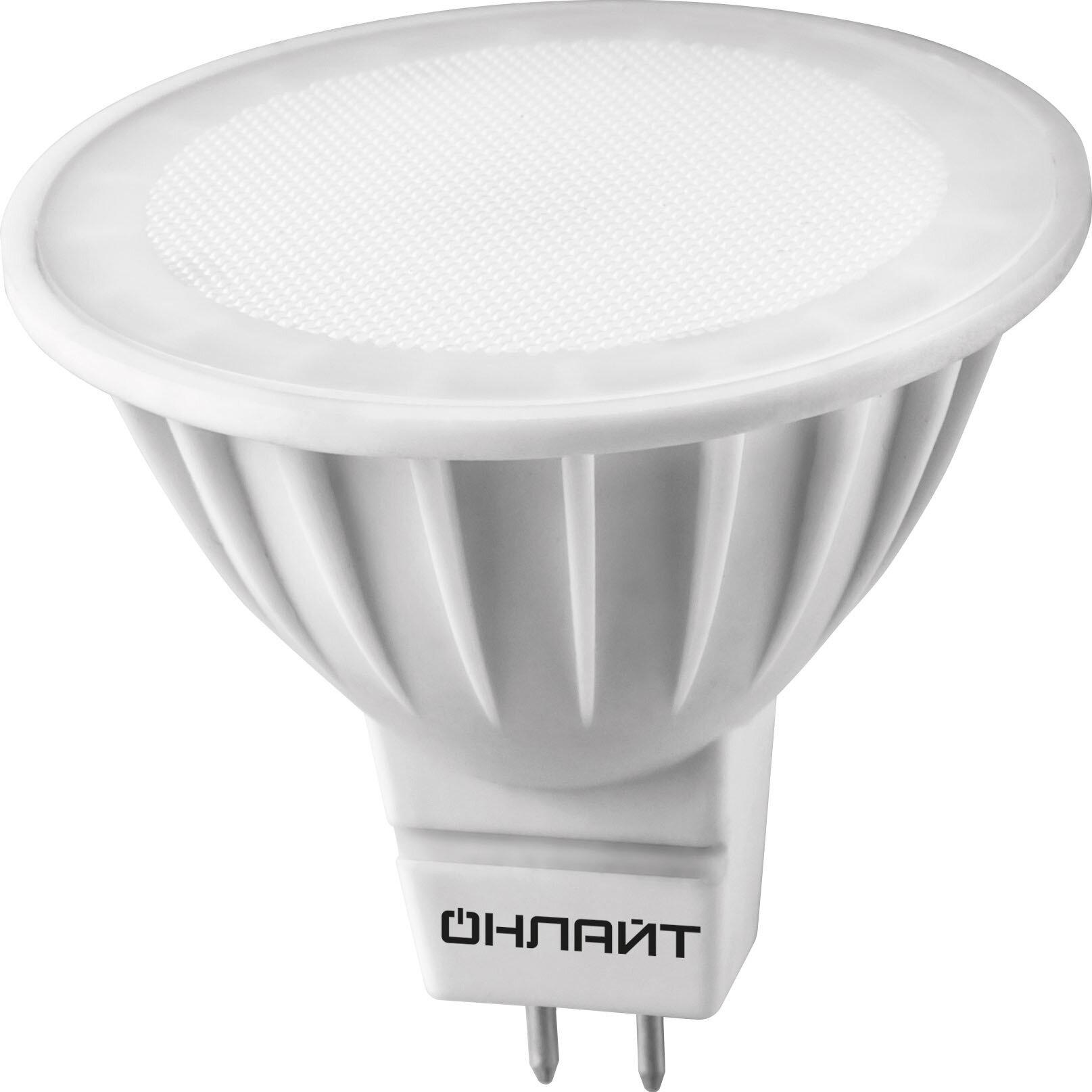 Лампа ЭРА MR16-5W-827-GU5.3, 5Вт, 400lm, 25000ч, 2700К, GU5.3, 3 шт. [б0020622]