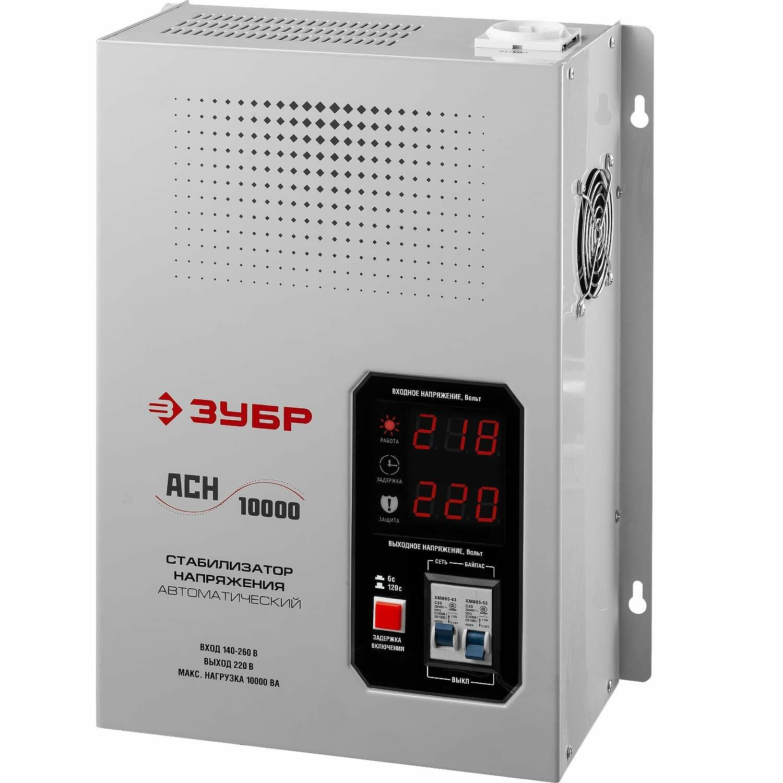 Профессиональный стабилизатор напряжения ЗУБР 8 кВт, 220 В АСН 10000 59387-10