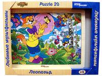 Любимые мультфильмы: Леопольд (деревянный пазл, 20 элементов)
